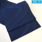【夏の帯】美品!紗 開き名古屋帯 涼しげな流水文 紺