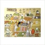 台湾ポストカード「阿貓水果店」