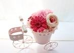 プリザーブドフラワーのFlower三輪車★ピンク