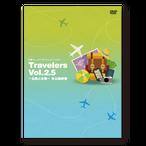 【予約商品】佐藤サン、もう1杯 Presents DVD Travelers Vol.2.5 北風と太陽 未公開映像