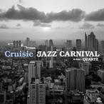 "Cruisic - Jazz Carnival (7"")"