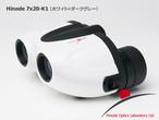 NEW!ヒノデの高倍率コンパクト双眼鏡 7x20-K1