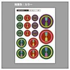 家紋ステッカー 丸に一つ杵 | 5枚セット《送料無料》 子供 初節句 カラフル&かわいい 家紋ステッカー