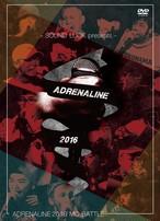 [予約受付中]ADRENALINE 2016 完全収録DVD[特典付き]