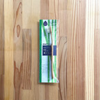 竹の歯ブラシ 天然毛(豚毛)