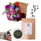 【贈り物】【花束とお茶のプレゼント】〈大人なパープル&ブルーブーケ〉