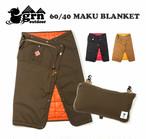 grn outdoor 60/40 MAKU BLANKET GO9428Q ブランケット毛布 キャンプ 用品 アウトドア ブランド 登山 テント かわいい おしゃれ 防寒 冬 秋 ひざ掛け 素材 プレゼント 通販