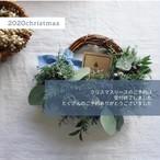 【再販】受注製作:枝見せクリスマスリース