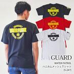 GUARD (ガード) WATER PATROL ハニカムメッシュTシャツ [S-247] アウトドア サバイバル キャンプ ウェア ライフガード シャツ