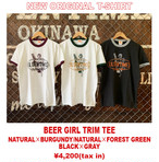 BEER GIRL TRIM TEE