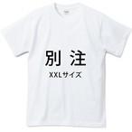 別注「CAMPS」オリジナルTシャツ XXLサイズ