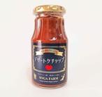 調味料からデザートへ! 日本一獲得の金筋トマトを原料に使ったデザートケチャップ