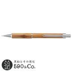 【CRAFT A/クラフトエー】シャープペンシルIII / リンゴ (0.5mm)  B