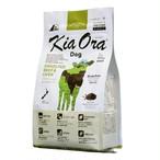2.5kg KiaOra®DOG グラスフェッドビーフ&レバー