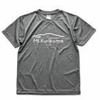 """【予約商品】Mt.Kurikoma """"HIKE"""" 4.1oz ドライTシャツ(ヘザーチャコール)"""