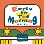 CD【Early In The Morning】 藍田真一/Shinichi Aida