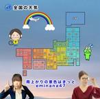 【WEB限定】雨上がりの景色はきっと / eminana47