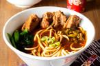 牛肉麺用濃縮スープ(2人前×4袋)