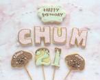 【一時お客様専用ページ】「お誕生日」6-7枚フルオーダーアイシングクッキー