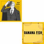 【4589839343046】BANANAFISH【描き下ろし】クッションカバー/アッシュ