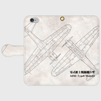 零式艦上戦闘機21型イラスト 手帳型スマホケース