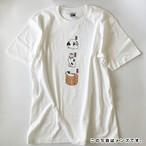 浮世絵ドット絵「ねこ」Tシャツ(白/メンズ/レディース/キッズ)【受注生産】