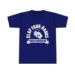 Clap your hands Tシャツ Mサイズ (ネイビー)