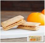 【期間限定】グルテンフリー!米粉のマクロビバターサンド(瀬戸内産清見オレンジ)<マクロビ・ビーガン対応/添加物・香料・保存料・着色料・化学調味料・白砂糖・乳製品・卵不使用>