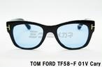 TOM FORD(トムフォード) TF58-F 01V Cary 雑誌「LEON」2018年7月号(P.228)掲載モデル
