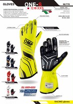IB/770/N ONE-S GLOVES MY2020 SPECIAL Size XXS(日本仕様)