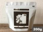 ブレンド ビター | コーヒー豆200g