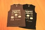 2月23日まで予約販売 黒いtanpan & Grayなtanpan