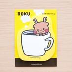 【ロク】型抜き付箋「コーヒー」(黄)