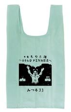みつる33 1st single発売記念限定セット2