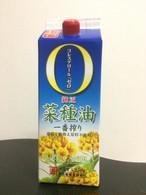 純正菜種油一番搾り 1250g