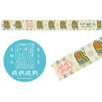 アマビエマスキングテープ【アマビエ疫病退散プロジェクト】