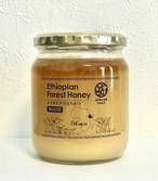 【お得な大容量!!】エチオピアのハチミツ 無ろ過/非加熱 ホワイト ゲラS産