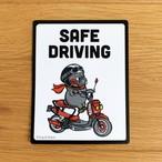 安全運転でがんばりますカー・ステッカー(黒)