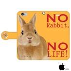 『NO Rabbit, NO LIFE!』 手帳型ケース