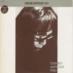Toshiko Akiyoshi Trio / Dedications (II) (LP)