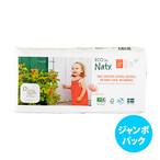 [ジャンボパック] Naty by Nature Babycare 紙おむつ(サイズ 3~5)