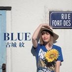 BLUE ver.3