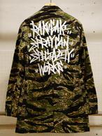 RAKUGAKI Fighting Paint Coat Original Tiger Stripe Camouflage