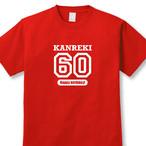 cj-003 還暦(60歳)アメカジ風Tシャツ RED