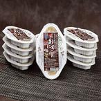 有機玄米おにぎり12パックセット 「那須くろばね芭蕉のお米」100%使用 [Organic  brown rice×12]