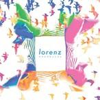 deadbundy - Lorenz / Marble
