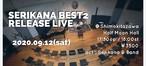 6/26(火) @東京 北参道GRAPES ライブチケット