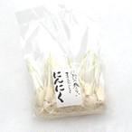 [新潟県産] においの残らない まるごとにんにく 10個×3