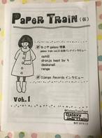 paper train (仮)vol.1  ZINE