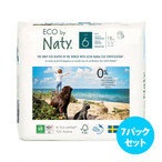 [7パックセット] Naty by Nature Babycare 紙おむつパンツ(サイズ 4~6)